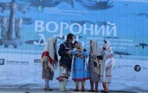 В Ханты-Мансийске массово отметили Вороний день